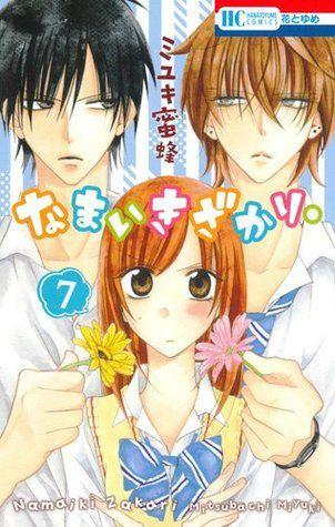 Manga & Webtoon Recommendations - 『Manga』Namaikizakari