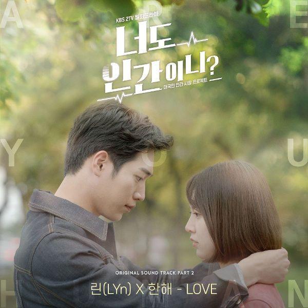 K-POP Lyrics - 린 & 한해 (LYn & Hanhae) - Love (Are You Human Too