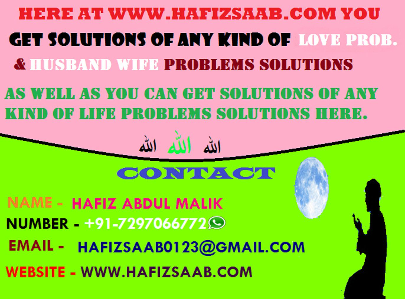 Wazifa To Make Someone Love You Madly idea gallery