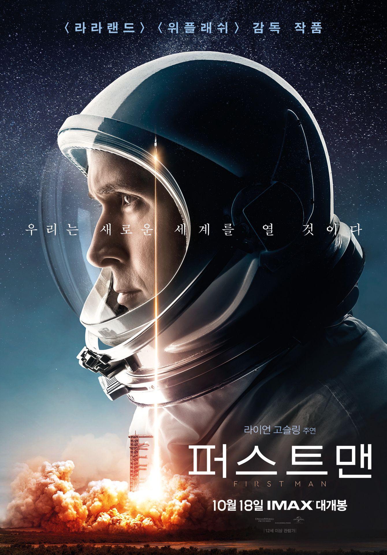 한국 영화 토렌트