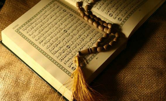 Al-Qur'an dan Terjemahan [LENGKAP] - HUKUM BACAAN (TAJWID