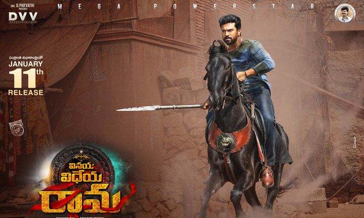🏷️ Vinaya vidheya rama full movie in hindi download