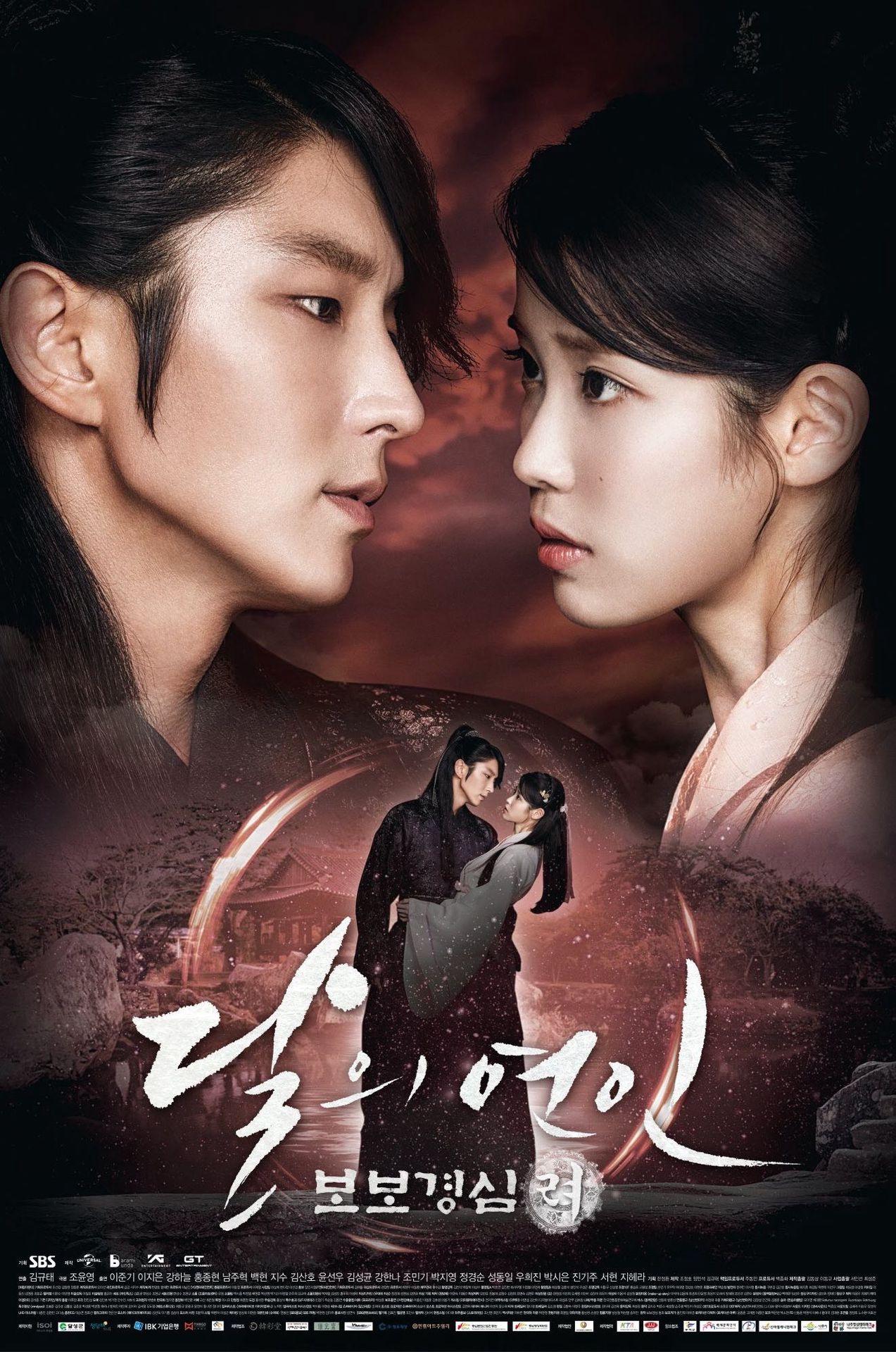 Best Korean Dramas to Watch - Moon Lovers: Scarlet Heart