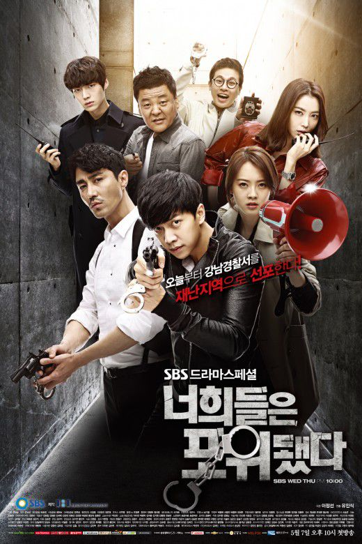 Best Korean Dramas to Watch - You're All Surrounded - Wattpad