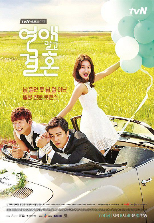 Best Korean Dramas to Watch - Marriage Not Dating - Wattpad