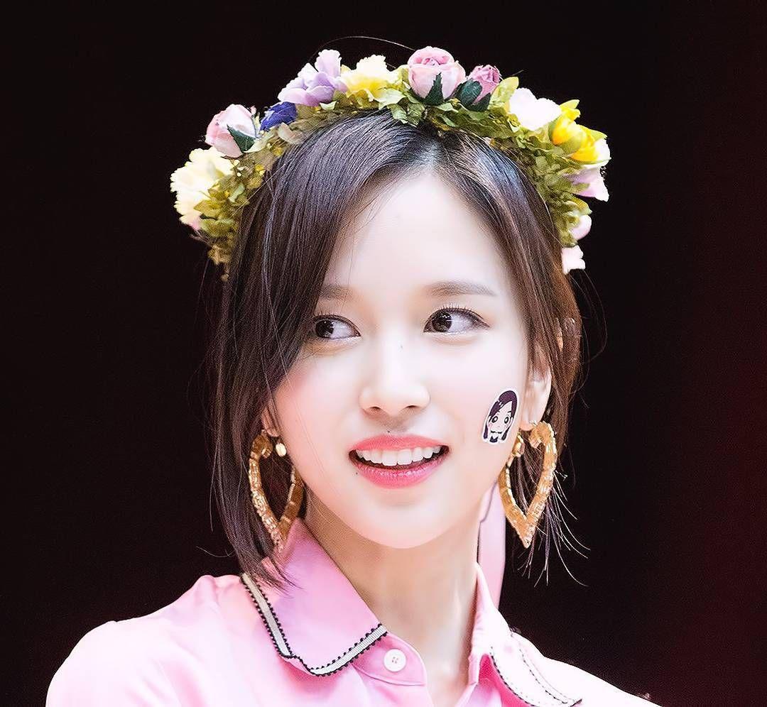 Twice is love (Twice X Reader) - Mina: Yellow - Wattpad