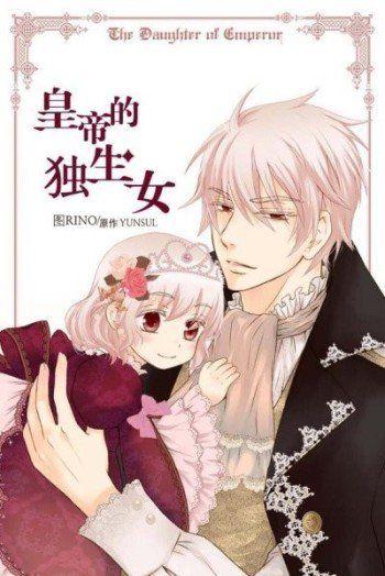 Manga & Webtoon Recommendations - 『Webtoon』Daughter of the