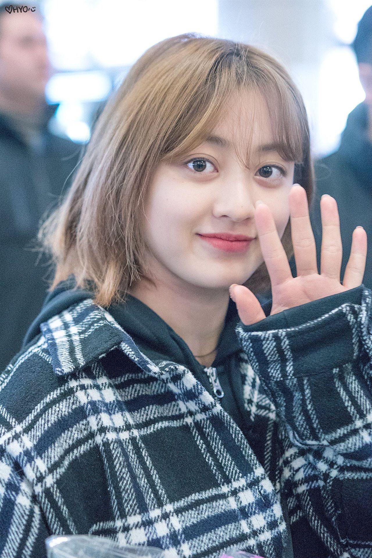 Twice Oneshots - (TWICE X FEMALE READER) - Jihyo-