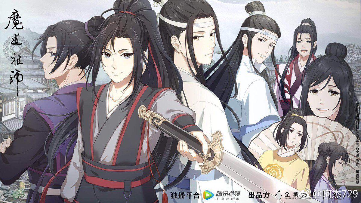 Anime Recommendations Mo Dao Zu Shi Wattpad