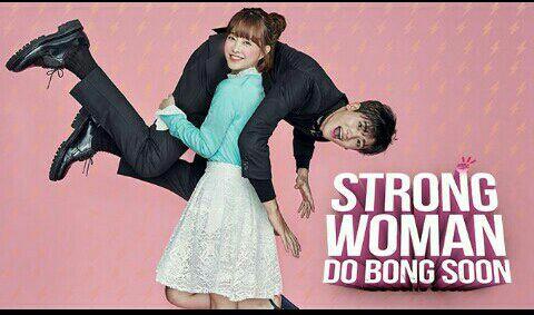 Frases De Doramas Strong Woman Do Bong Soon Wattpad