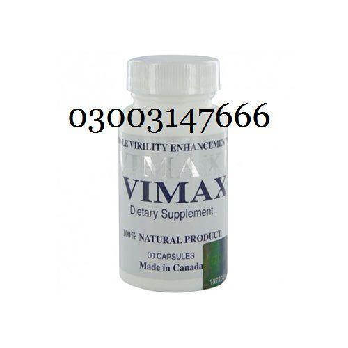 Vimax Pills Price in Pakistan ** 03003147666 - Vimax Pills
