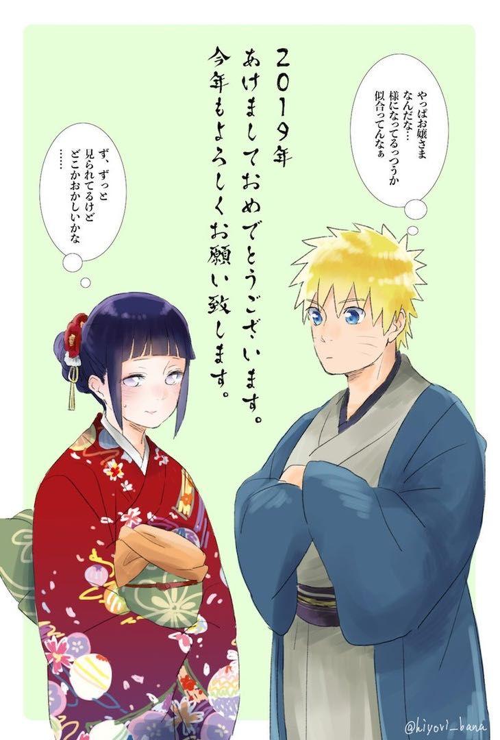 Mom big ass lemon fanfic naruto Naruto X Hinata Lemon Romantic Fanfic A Night Made For A Family Wattpad