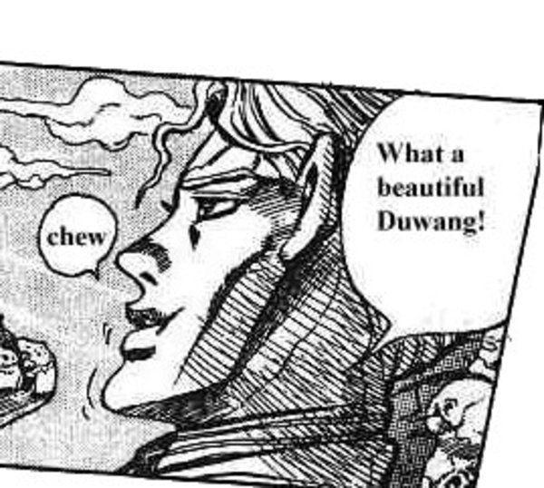 Duwang Gang (w/ Akira) Kink