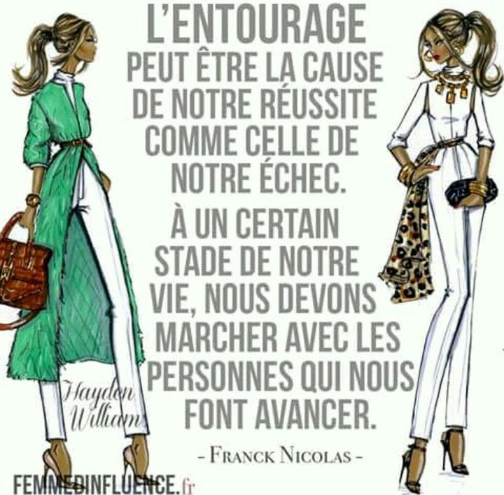 Citations De Femme D Influence 76 Wattpad