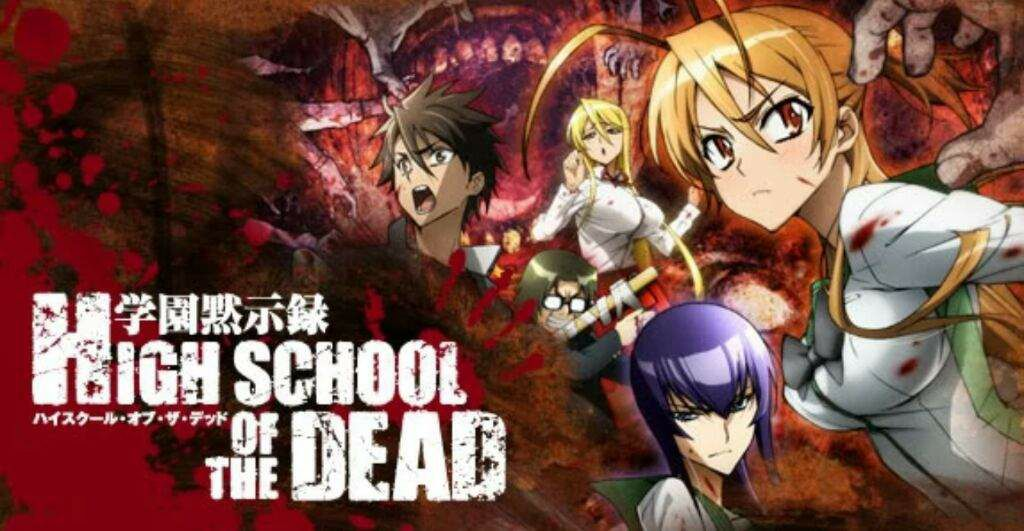 Reencarnado en High School of the Dead - CAPITULO 1 - Wattpad
