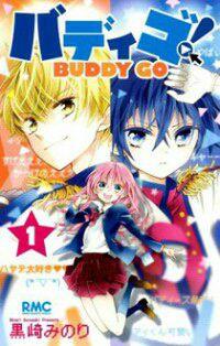 Manga Recommendations 2 - Buddy Go! - Wattpad