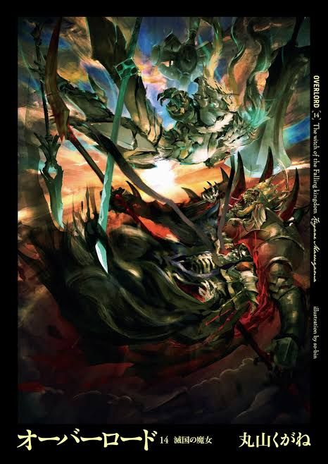 Ln Overlord Volume 14 The Witch Of The Falling Kingdom Bahasa Indonesia Chapter 1 Part 7 Wattpad