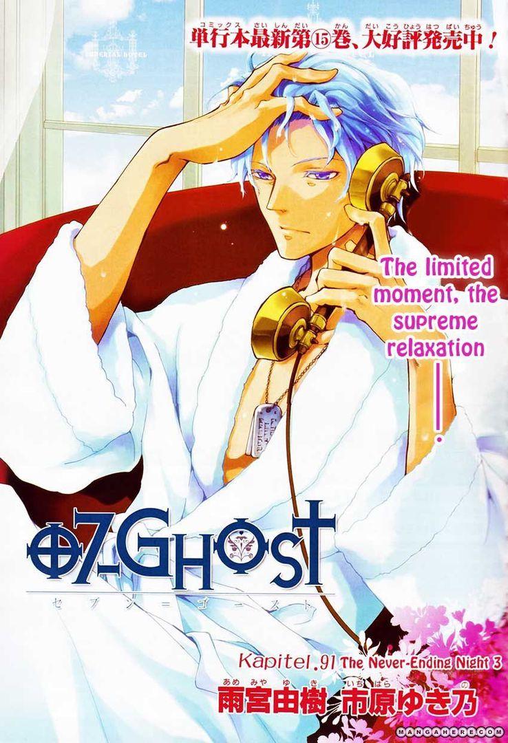 07-ghost x reader - Ayanami - verloren - Wattpad