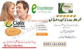 Cialis Tablets In Pakistan 03011616565 Cialis Tablets In Okara 03011616565 Wattpad